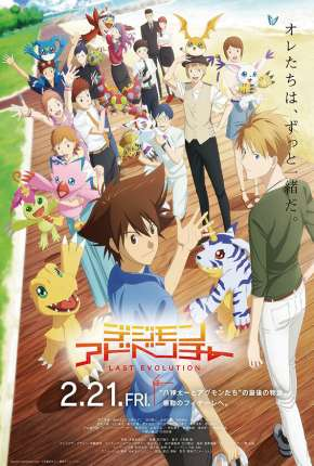 Digimon Adventure - Last Evolution Kizuna - Legendado Filmes Torrent Download onde eu baixo