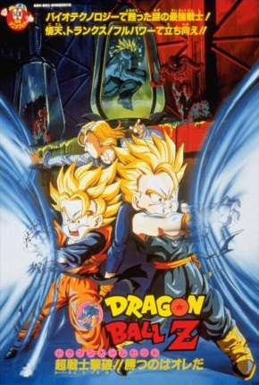 Dragon Ball Z 11 - O Combate Final, Bio-Broly Filmes Torrent Download onde eu baixo