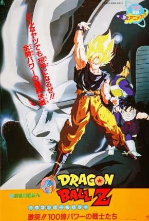 Dragon Ball Z 6 - O Retorno de Cooler Filmes Torrent Download onde eu baixo