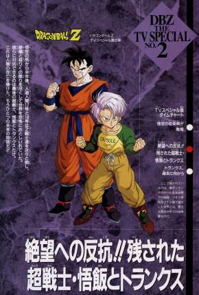 Dragon Ball Z - Gohan e Trunks, os Guerreiros do Futuro Filmes Torrent Download onde eu baixo