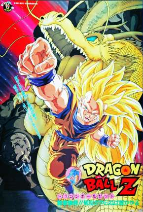 Dragon Ball Z - O Golpe do Dragão Filmes Torrent Download onde eu baixo