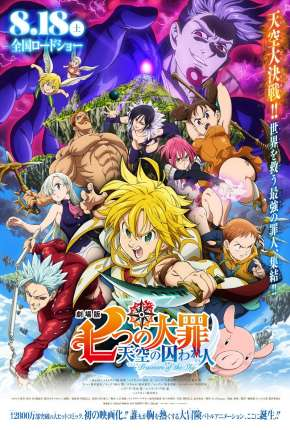 Nanatsu no Taizai - Prisioneiros do Céu Filmes Torrent Download onde eu baixo