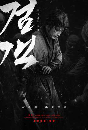 Filme Swordsman - Legendado 2021 Torrent